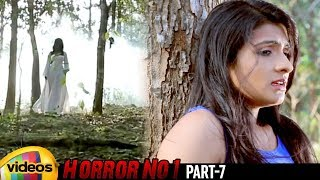 Horror No 1 Latest Telugu Movie HD | Ajith | Roopa Sree | Neha Patil | Harish | Part 7 |Mango Videos
