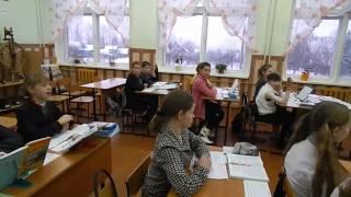 Гаранская Е.А. урок 7 класс