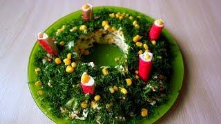 Нежный ПРАЗДНИЧНЫЙ салат Для любителей Крабовых палочек.
