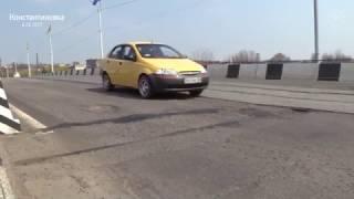 Жебривский отчитался о ремонте мостов  Все ли гладко?