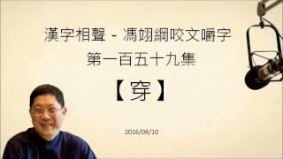 日本小說家筒井康隆於1965年創作的短篇科幻小說《穿越時空的少女》,至...