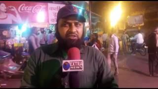 Kanpur News...