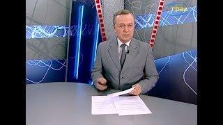 Новости Одессы 02.03.2020