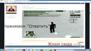 [FAQ] Заливание скринов/видео для ответов на жалобы([RPG] РОССИЯ «ImperiaL-1» [0.3x] Форум проекта: http://forum.imperial-rpg.ru/ Сайт проекта: http://imperial-rpg.ru/ Address: 176.32.37.58:7777., 2014-01-03T21:52:20.000Z)