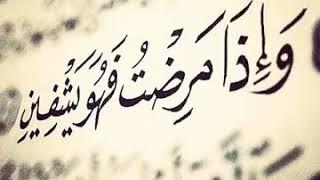 سورة الشعراء..دعوة ابراهيم عليه السلام.القارئ عبدالله الموسى