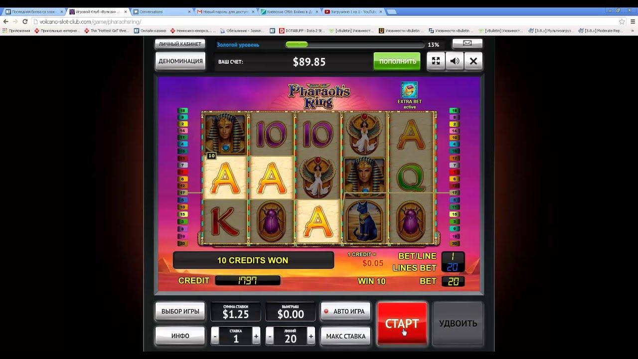Лохотрон online казино играть в игры игровые автоматы новинки