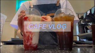 [ 알바 브이로그 ] 알바 짤리고 새로 시작하는 카페알…
