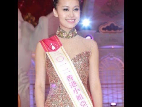 jacqueline wong crowned miss hong kong world 2013 youtube. Black Bedroom Furniture Sets. Home Design Ideas