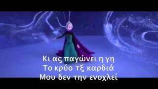Download Kai Xekhno/Και Ξεχνώ - Lyrics/στίχοι (Greek