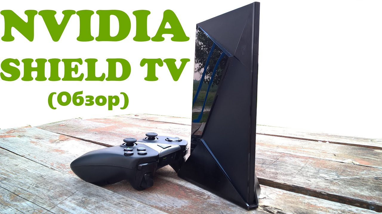 NVIDIA SHIELD – This Is How You Play TV -- Official Trailer (HD .