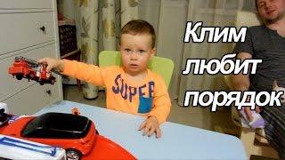VLOG: Клим приболел / Сынок сам убирает игрушки / В гараже меняем шины /