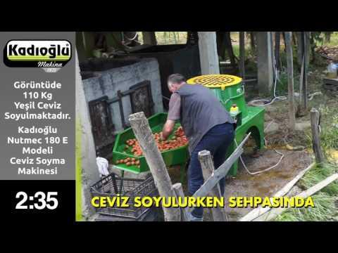 Kadıoğlu Sehpalı Ceviz Soyma Makinesi - 2016 - Uzun Video