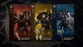 Lost Ark Online CBT2 - Trision Gate Class Trials - Warrior