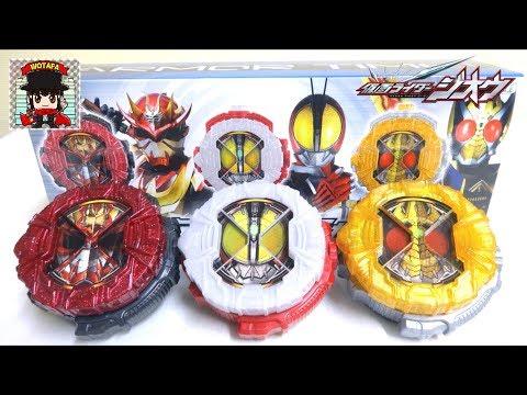 【Kamen Rider ZI-O】Armed Hibiki , 555 blaster form, Blade king formDX Ridewatch vol.2 wotafa's review