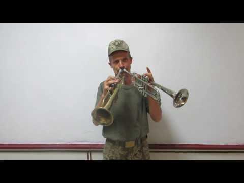Перша труба ART
