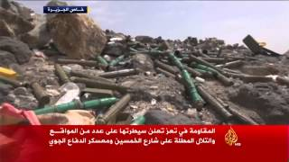 غارات للتحالف على مواقع للحوثيين بمحافظة الحديدة