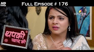 Thapki Pyar Ki - 15th December 2015 - थपकी प्यार की - Full Episode (HD)