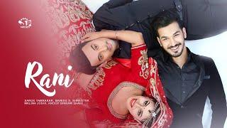 Download Rani (Nepali Movie) ft. Malina Joshi, Saruk Tamrakar, Manish S. Shrestha, Anoop Bikram Shahi
