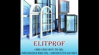Раздвижные стеклянные двери(Наша компания «ElitProf» изготавливает высококачественные раздвижные стеклянные перегородки, которые отвеча..., 2014-08-04T00:10:56.000Z)