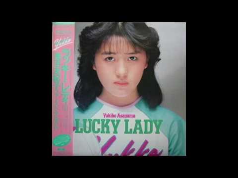 浅沼友紀子 (Yukiko Asanuma) - LUCKY LADY - 5. LUCKY LADY