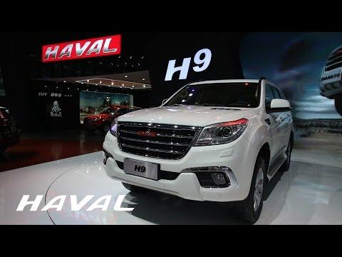 2014 Guangzhou Auto Show