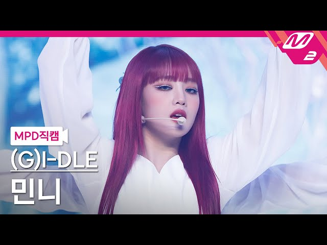 [MPD직캠] (여자)아이들 민니 직캠 4K '화(火花)(HWAA)' ((G)I-DLE MINNIE FanCam) | @MCOUNTDOWN_2021.1.14