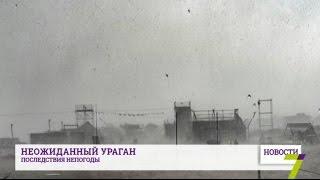 Неожиданный ураган в Одессе и области: последствия непогоды(Около сотни домов без света, 125 поваленных деревьев, шквальный ветер 30 м/с и один погибший от удара молнии...., 2016-08-08T13:37:48.000Z)