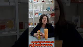 Елена Гинсман консультант компании МейТан Тема Уход за волосами и кожей головы