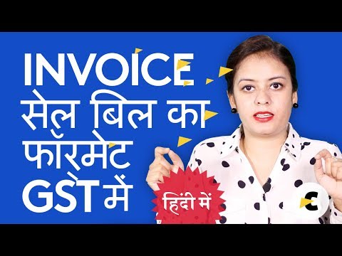 Invoice (Sale Bill) Format for GST - GST Proforma Invoice Format - Applicable from July 1 2017