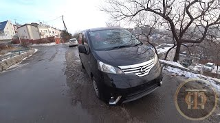 Nissan Nv200 Vanette Premium GX 2014