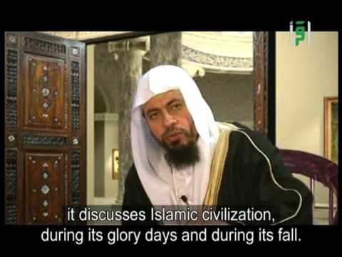 Great Muslims in History | Abul Hassan Ali Nadwi pt2