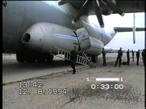 АН-22  RA-09316 взлёт и посадка Иваново-Ульяновск,Германия.