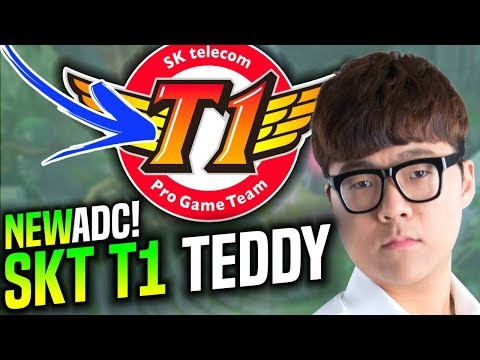 SKT T1 TEDDY CONFIRMED! *NEW SKT T1 ADC* | Watch SKT T1 Teddy Play with SKT T1 Effort!
