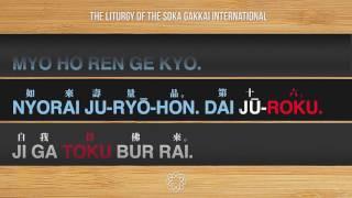 GONGYO PRONUNCIACIN IDEAL