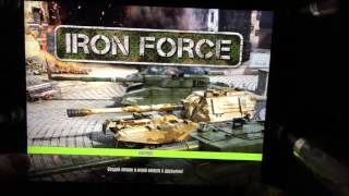 iron force  ЛЛ ЗвездаРуси --  Китай - Китай -ВсемПривет