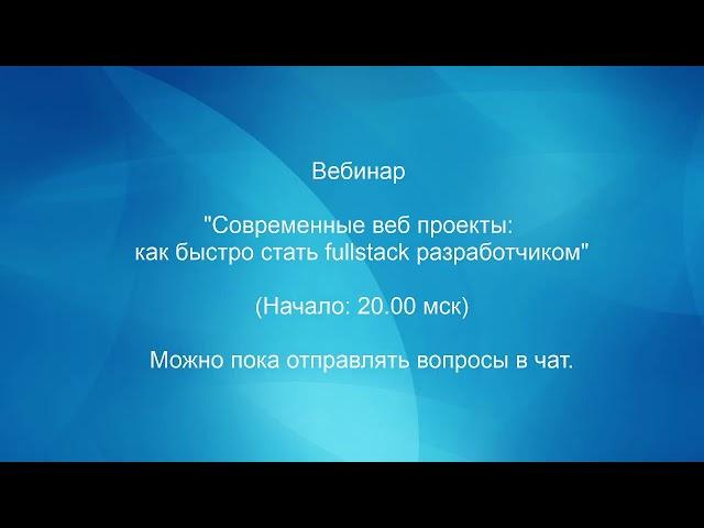 Прямая трансляция пользователя Timur Batyrshinov
