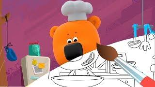Раскраска с Ми-ми-мишками - Несовременная еда - Серия 6 - Учим цвета - обучающие мультики малышам