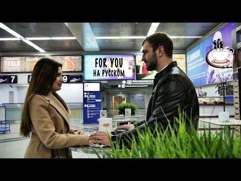 "Russian Cover Liam Payne & Rita Ora – For You (OST ""50 оттенков серого"") (Pereпой по-русски)"