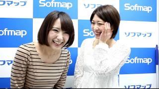 DVD『うきうきぽにょぽにょ』発売記念イベント。 DVDの全体的な仕上がり...