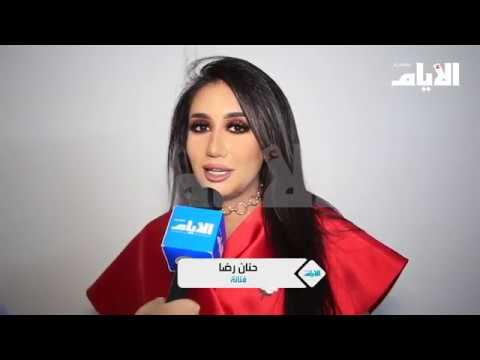 المنامة تحتفل باليوم الوطني على ا?نغام ا?وبريت «عاصمة العز»  - نشر قبل 5 ساعة