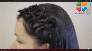 Как сделать прическу с бантиками из волос. Вариант 1