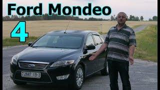 "Форд Мондео 4/Ford Mondeo IV ""Большой, Солидный ""МОНЯ"" №4"", Видео обзор, тест-драйв."