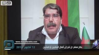 مصر العربية | صالح مسلم: لن ننجر إلى أفعال السلفيين أو البعثيين