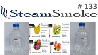 Ароматизаторы для Электронных Сигарет. Жидкость для Сигарет / For electronic cigarettes # 133(, 2015-07-13T15:25:37.000Z)