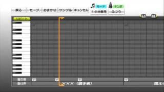 埼玉西武ライオンズ#60中村選手の参照応援歌データ http://www.takeoff...