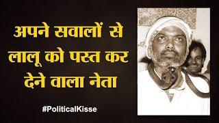 गले में सांप लपेटने वाले नेता Sanjay Paswan कभी Narendra Modi से ऊपर आंके गए थे | Political Kisse