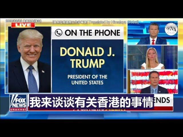 川普:這些國家對中國釋放病毒都非常憤怒!