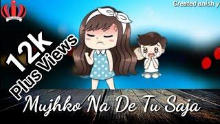 Jab Teri Yaad Aayegi |I - SHOJ| WhatsApp Status | Status Romeo |