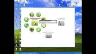видео Коммутационная и пускорегулирующая аппаратура