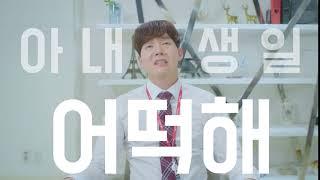 99플라워 꽃배달 (생일선물/서프라이즈선물/생일이벤트/…